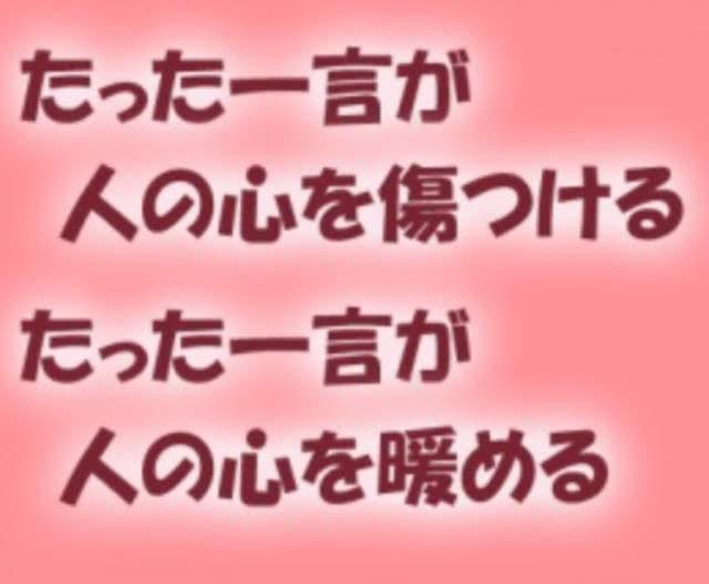f:id:mako-s-kurowassan0411:20190509225943j:plain