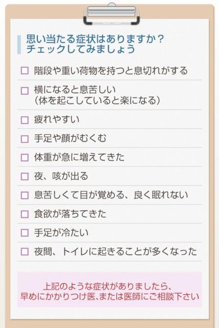 f:id:mako-s-kurowassan0411:20190605113452j:plain
