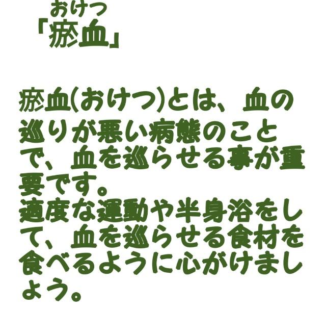 f:id:mako-s-kurowassan0411:20190605113645j:plain
