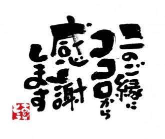 f:id:mako-s-kurowassan0411:20190605202113j:plain