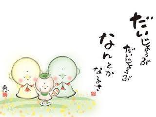 f:id:mako-s-kurowassan0411:20190605212515j:plain
