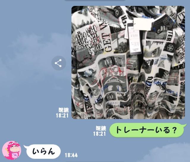 f:id:mako-s-kurowassan0411:20190618103641j:plain
