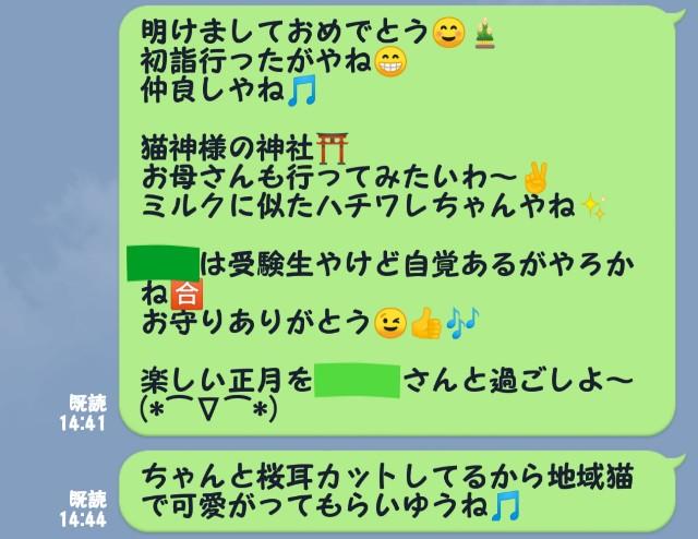f:id:mako-s-kurowassan0411:20190618111439j:plain