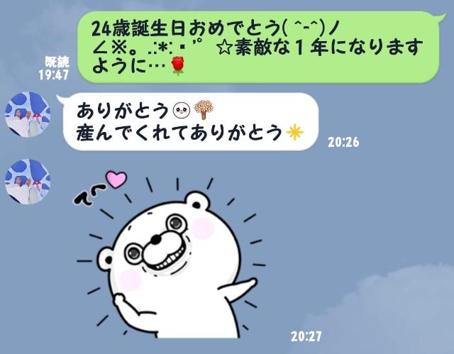 f:id:mako-s-kurowassan0411:20190618111534j:plain