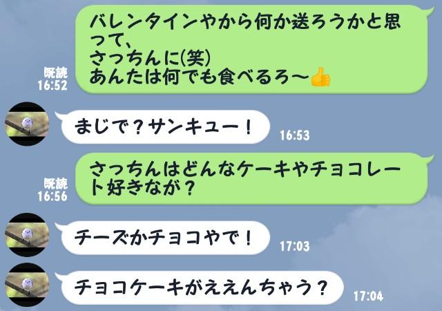 f:id:mako-s-kurowassan0411:20190618113601j:plain