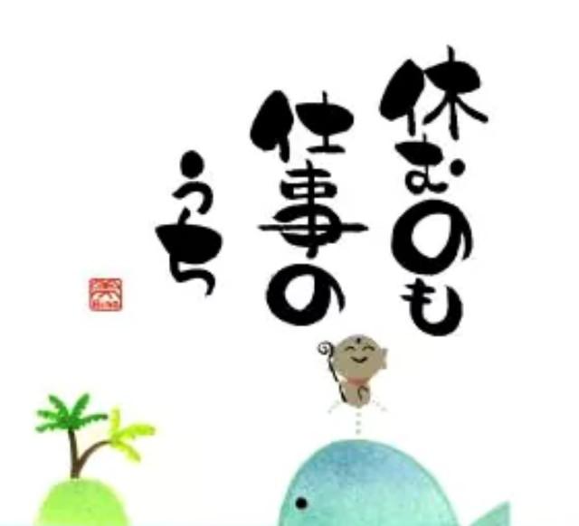 f:id:mako-s-kurowassan0411:20190623182720j:plain