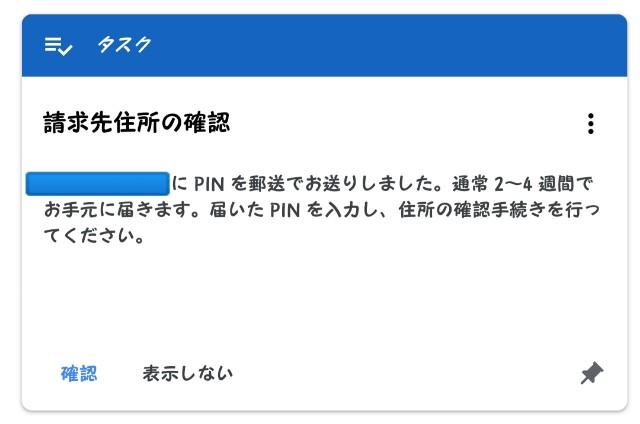 f:id:mako-s-kurowassan0411:20190628103746j:plain