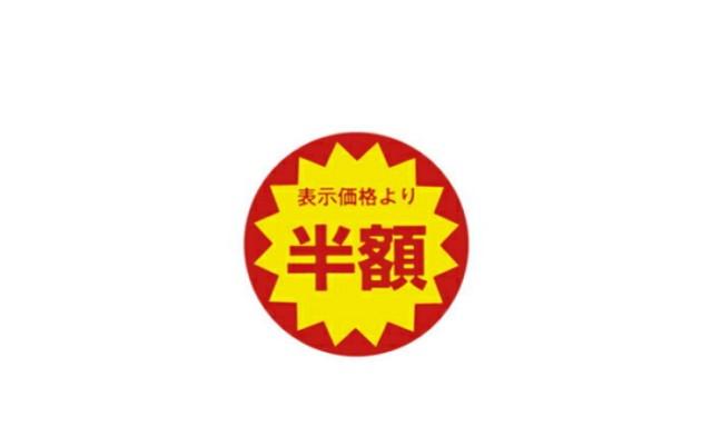 f:id:mako-s-kurowassan0411:20190702203049j:plain