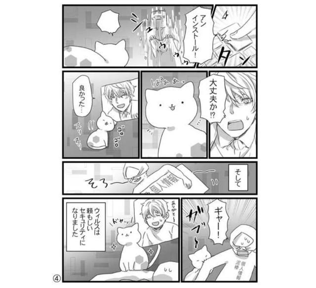 f:id:mako-s-kurowassan0411:20190706102617j:plain