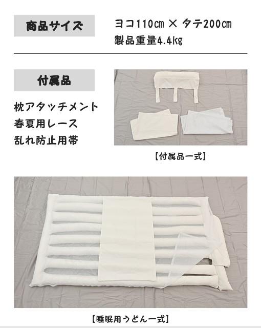 f:id:mako-s-kurowassan0411:20190812031549j:plain