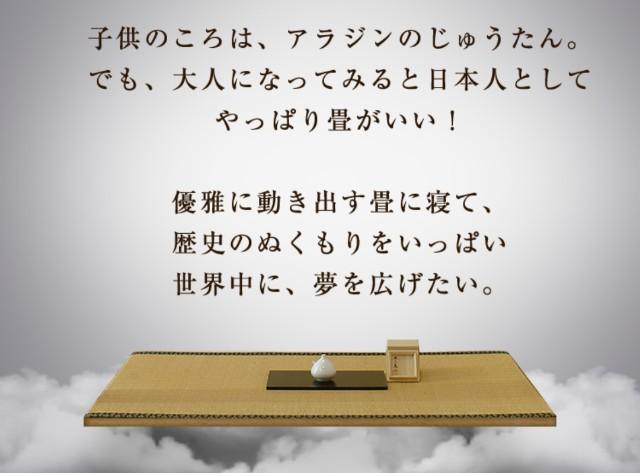 f:id:mako-s-kurowassan0411:20190812042437j:plain