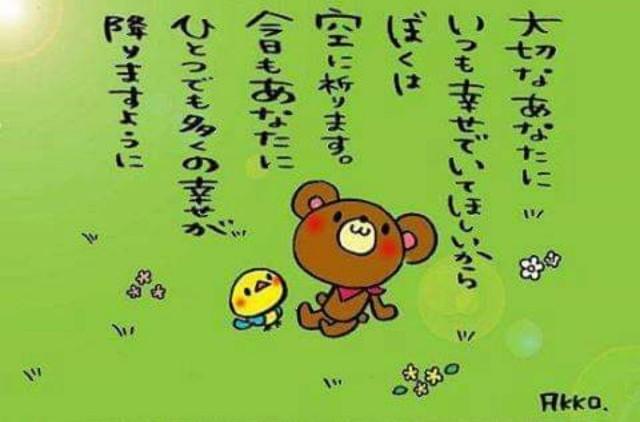 f:id:mako-s-kurowassan0411:20190910185845j:plain