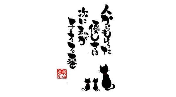 f:id:mako-s-kurowassan0411:20190910190747j:plain