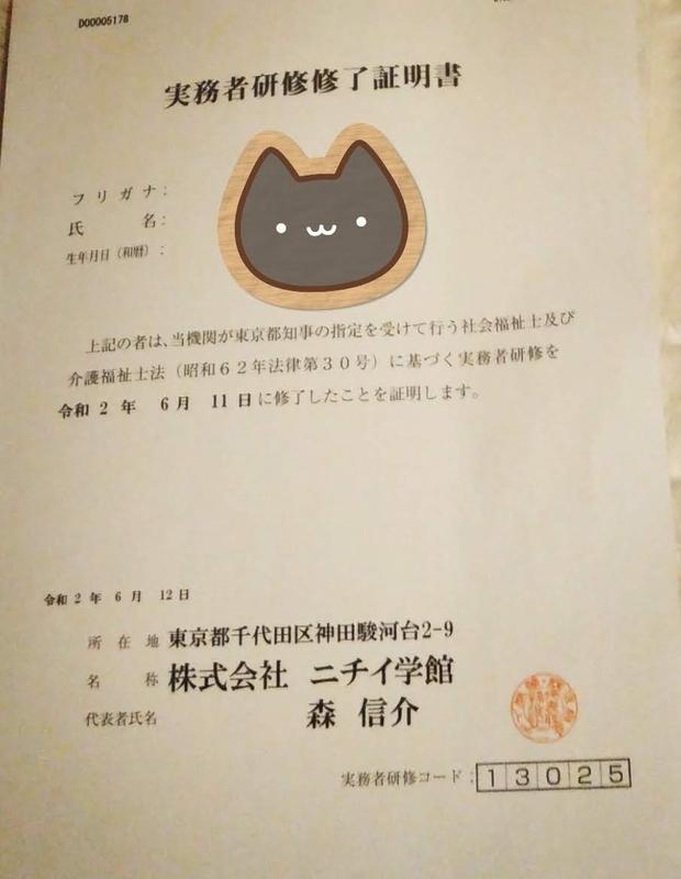 f:id:mako-s-kurowassan0411:20201128233221j:plain