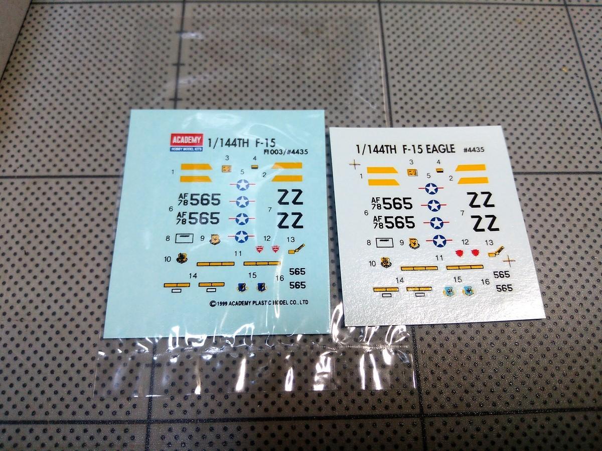 f:id:mako0079:20200201163746j:plain