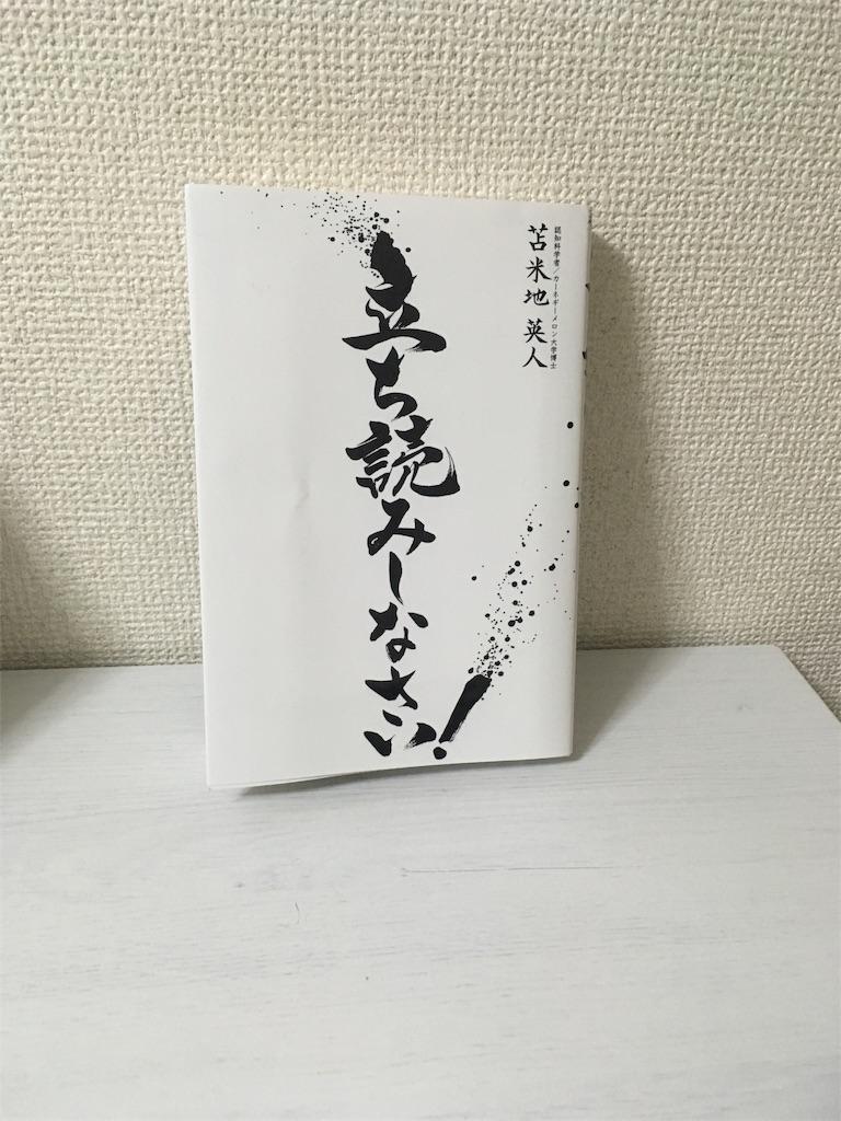 f:id:mako0625:20170115222024j:image