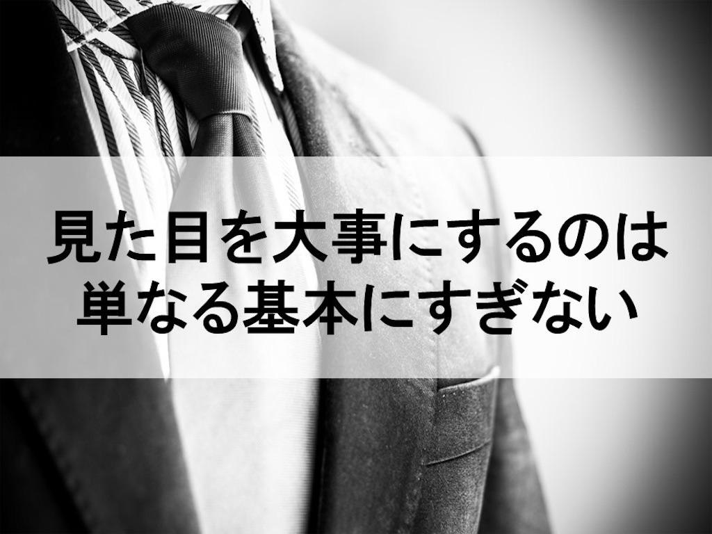 f:id:mako0625:20170206204428j:image