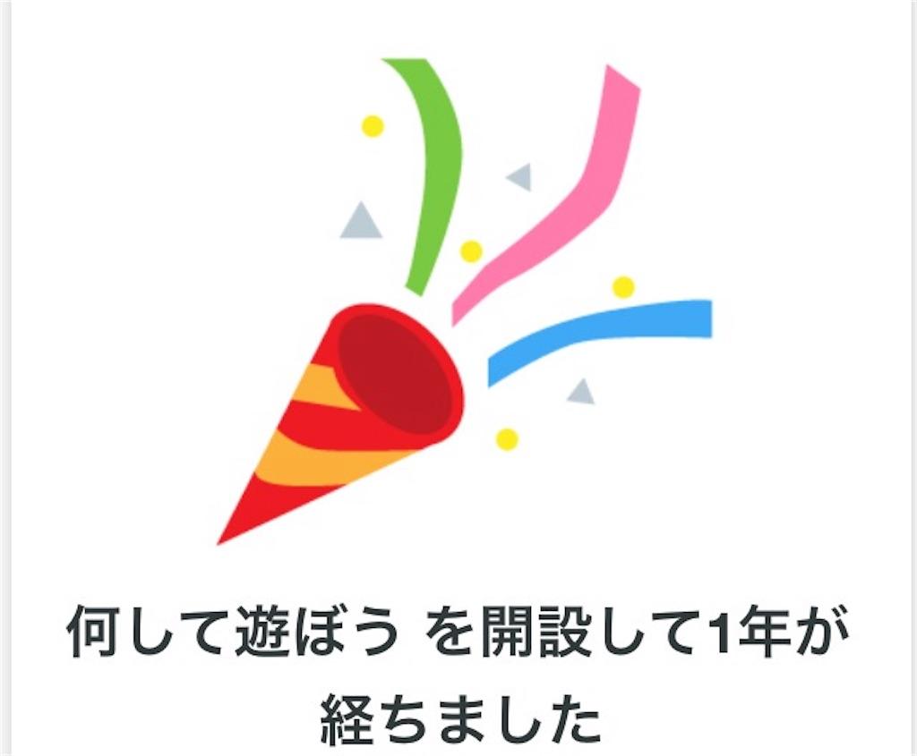f:id:mako0625:20170606142558j:image