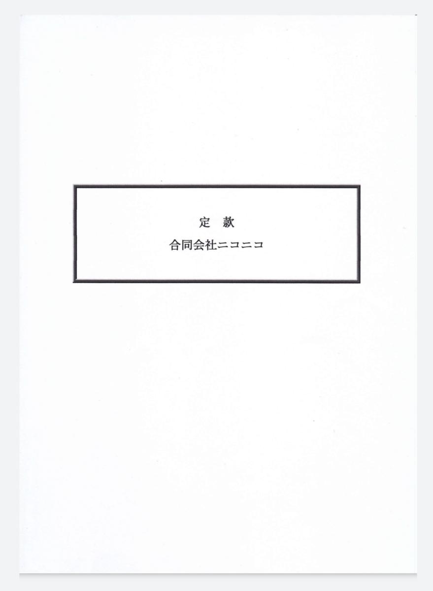 f:id:mako0625:20200604001648p:plain