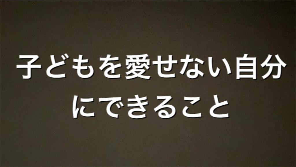 f:id:mako0625:20210120134225j:plain