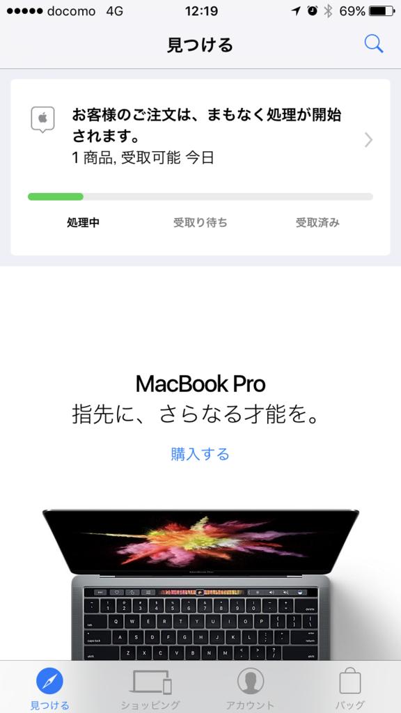 f:id:mako2161:20170304125743p:plain