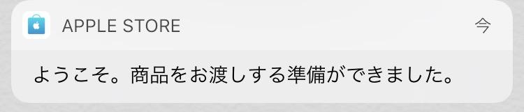 f:id:mako2161:20170304140550p:plain