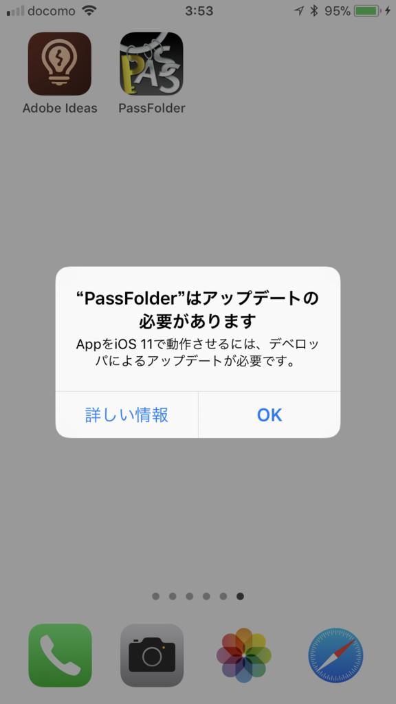 f:id:mako2161:20170920035632p:plain