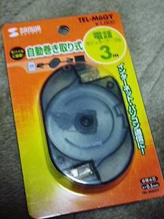 f:id:mako4648:20041228214342:image