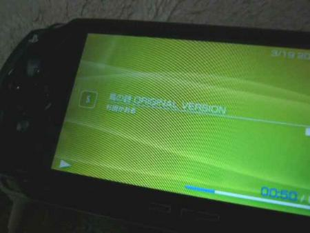 f:id:mako4648:20050319205201:image:w320