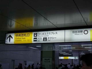 f:id:mako4648:20050824182203j:image