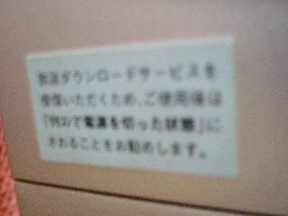 f:id:mako4648:20060909020747j:image