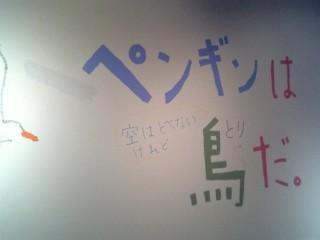 f:id:mako4648:20070319133842j:image
