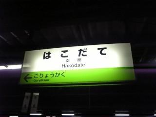 f:id:mako4648:20070319215042j:image