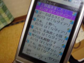 f:id:mako4648:20070327001844j:image