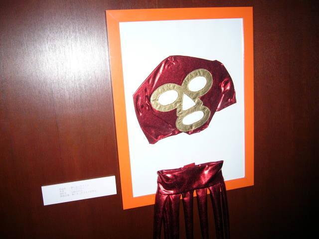 べつやくさんの顔にフィットするマスクもあった。