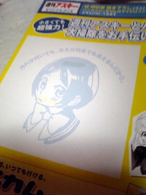 f:id:mako4648:20081211223602j:image:w320