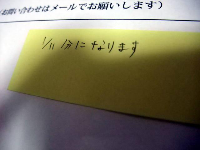 f:id:mako4648:20090117140444j:image:w320