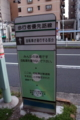 20090321173100