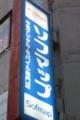 20091220161508