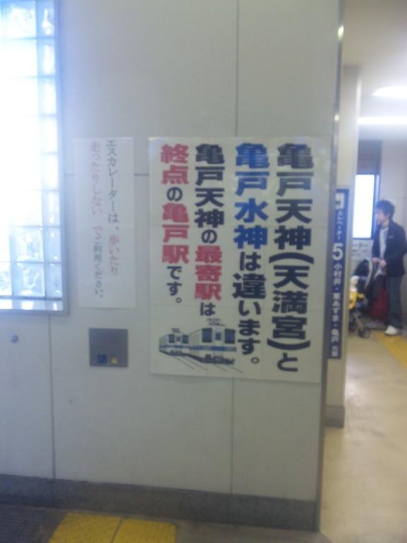 f:id:mako4648:20100104143647j:image:h320