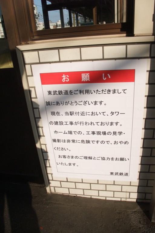 f:id:mako4648:20100104144733j:image:h400