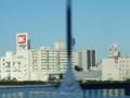 清洲橋から見た東京スカイツリー(拡大その1)