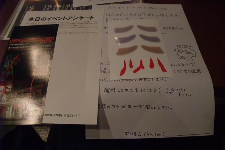 20100912132613