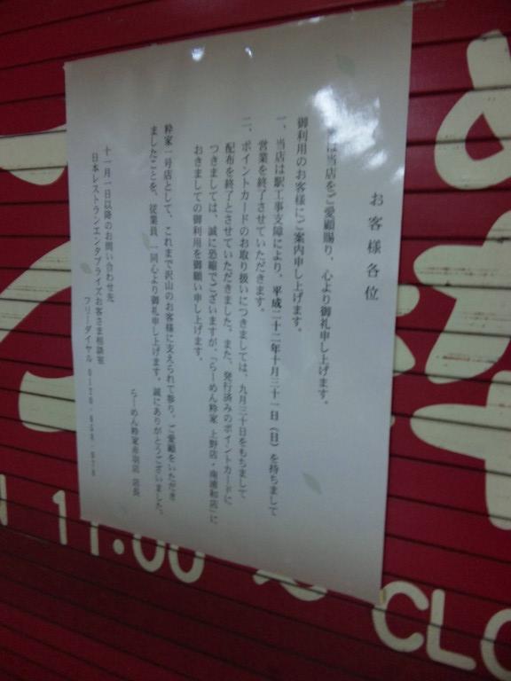 f:id:mako4648:20101101214700j:image:h320
