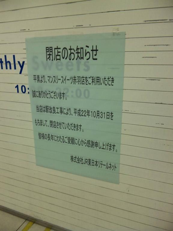 f:id:mako4648:20101101214701j:image:h320