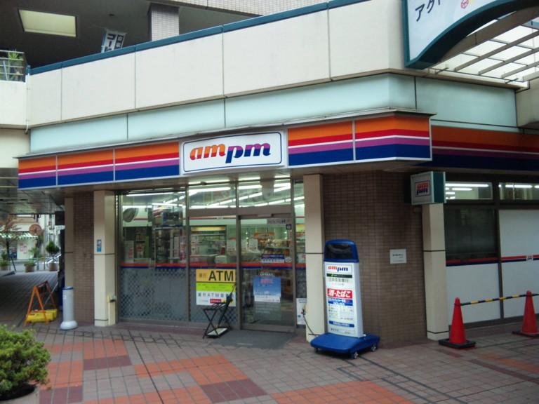 f:id:mako4648:20101101214833j:image:w320