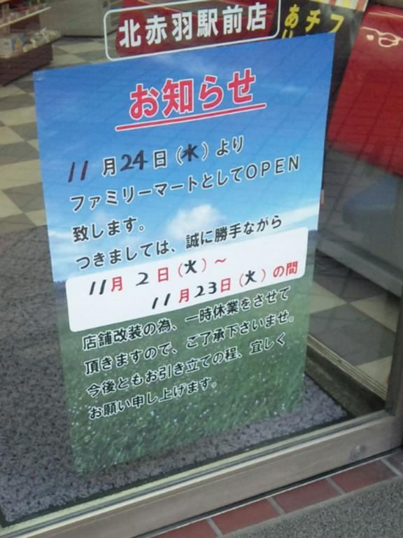 f:id:mako4648:20101101215001j:image:h350