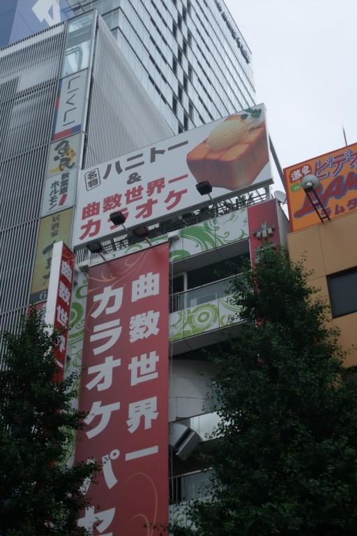 f:id:mako4648:20110619204557j:image:w360