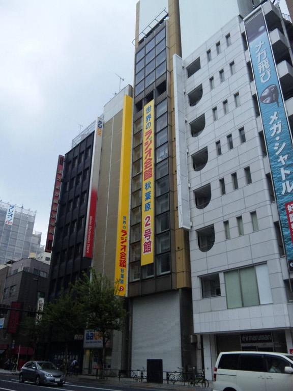 f:id:mako4648:20110619204558j:image:w360