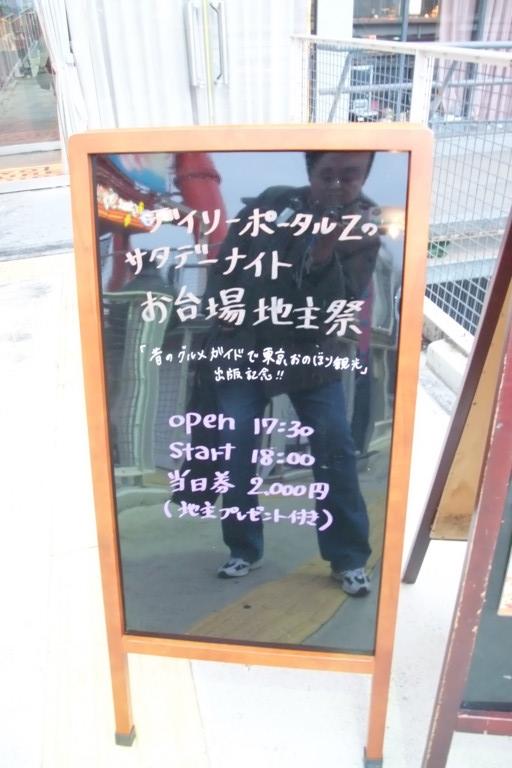 f:id:mako4648:20120304134718j:image:h350